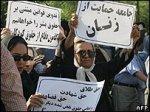 В Тегеране разогнали женскую демонстрацию