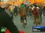 Митингующие датчане сели на велосипеды
