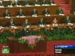 Руководство Китая считает стремление к роскоши губительным