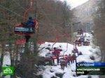 Спасатели нашли тело юного горнолыжника