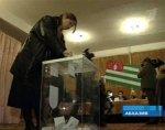 Выборы в Народное Собрание Абхазии признаны состоявшимися