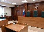 На банк впервые подадут в суд из-за комиссии по ипотечному кредиту