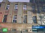 Под завалами дома в Москве найден второй труп