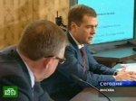 Медведев: игнорировать Медведа нельзя