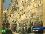 «Стена плача» пробудет в Москве 10  дней