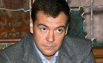 На пресс-конференции Медведева трижды спрашивали о планах на 2008 год