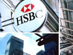 Крупнейший банк Великобритании побил свой рекорд по прибыли