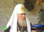 """Патриарх нашел виновных в """"шумихе"""" вокруг письма Диомида"""