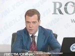 Медведев ответил на вопрос Антона Носика про жуликов в фармацевтике