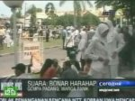 Под индонезийским островом заволновалась земля