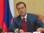 Медведев оказался заядлым интернетчиком