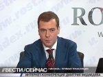 Медведев не стал озвучивать свои планы на будущее