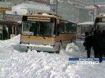 Жителей Владивостока попросили расчистить город от снега