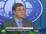МИД России оценил выборы в Абхазии