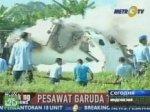 Пассажирский самолет загорелся в воздухе