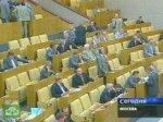 Депутаты решат судьбу Бюджетного кодекса