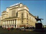 «Москву» построят на немецкие деньги