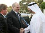 Лукашенко собрался построить в Белоруссии столицу арабских эмиров