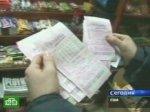 Американцев охватила азартная лихорадка