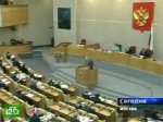 Депутаты серьезно отнеслись к новому бюджету