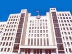 Белорусских чиновников свяжут круговой порукой
