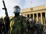 Киргизия готовится к атакам террористов