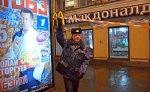 """Подростки вновь угрожали взорвать """"Макдоналдс"""" в Петербурге"""