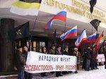 В Севастополе презентуют музей украинской оккупации Крыма