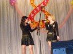 Концерт к 8 марта в ДК им. Чкалова