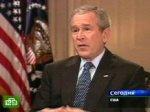 Джордж Буш: система Фиделя жить не должна