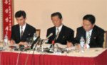Япония и КНДР оставляют возможность для продолжения диалога