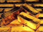 Визитка из золота весит один грамм