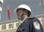 Китайцы расскажут о соблюдении прав человека в США