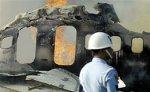 Опознаны тела всех жертв авиакатастрофы в Индонезии