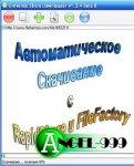 Сборка для автоматического скачивания с RapidShare и FF