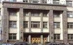 """Дума приняла в первом чтении поправки к закону """"О выборах депутатов"""""""
