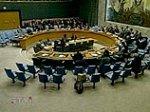 МАГАТЭ замораживает программы взаимодействия с Ираном