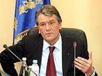 Ющенко просит ЕС помочь уладить конфликт с Януковичем и парламентом