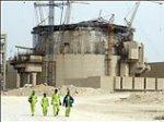 Делегация Ирана улаживает в Москве разногласия по АЭС в Бушере