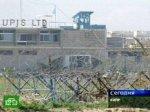 Власти Кипра бросили вызов турецким соседям