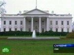 Демократы подложили Бушу горькую пилюлю