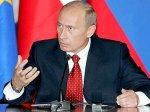 Путин направил Фрадкову первое трехлетнее Бюджетное послание