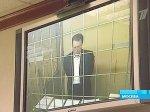 Банк Френкеля оставили без временной администрации