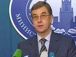 МИД РФ усомнился в вердикте присяжных в США о виновности Владимира Кузнецова
