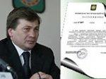 Рамзан Кадыров назвал преемника на пост главы правительства Чечни