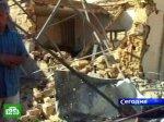 В Бразилии элитные дома ушли под землю