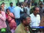 Террористы в Индии действуют сообща