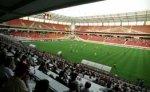 Стартовый матч ЧР по футболу состоится несмотря на погоду