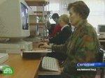 Пенсионеры осваивают виртуальный мир