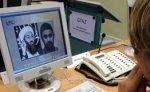 Поиски бен Ладена не прекращаются и в его день рождения